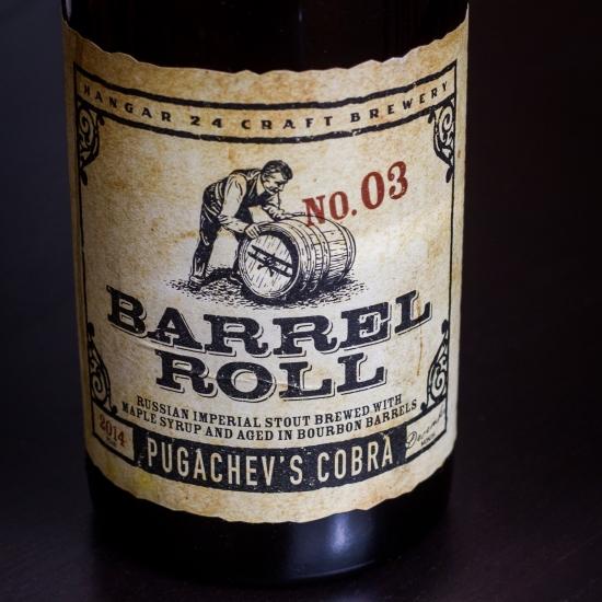 Bourbon Barrel-Aged Stouts – small-1